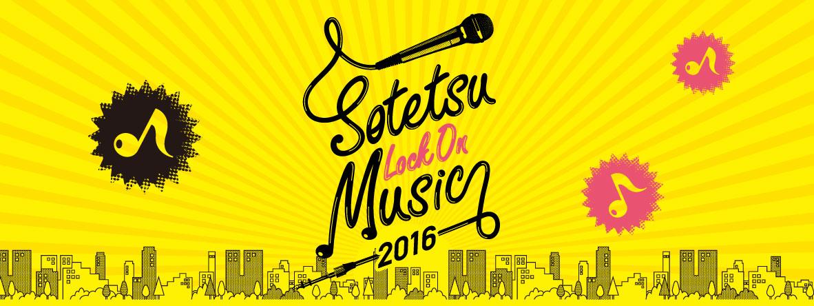 SOTETSU LOCK ON MUSIC