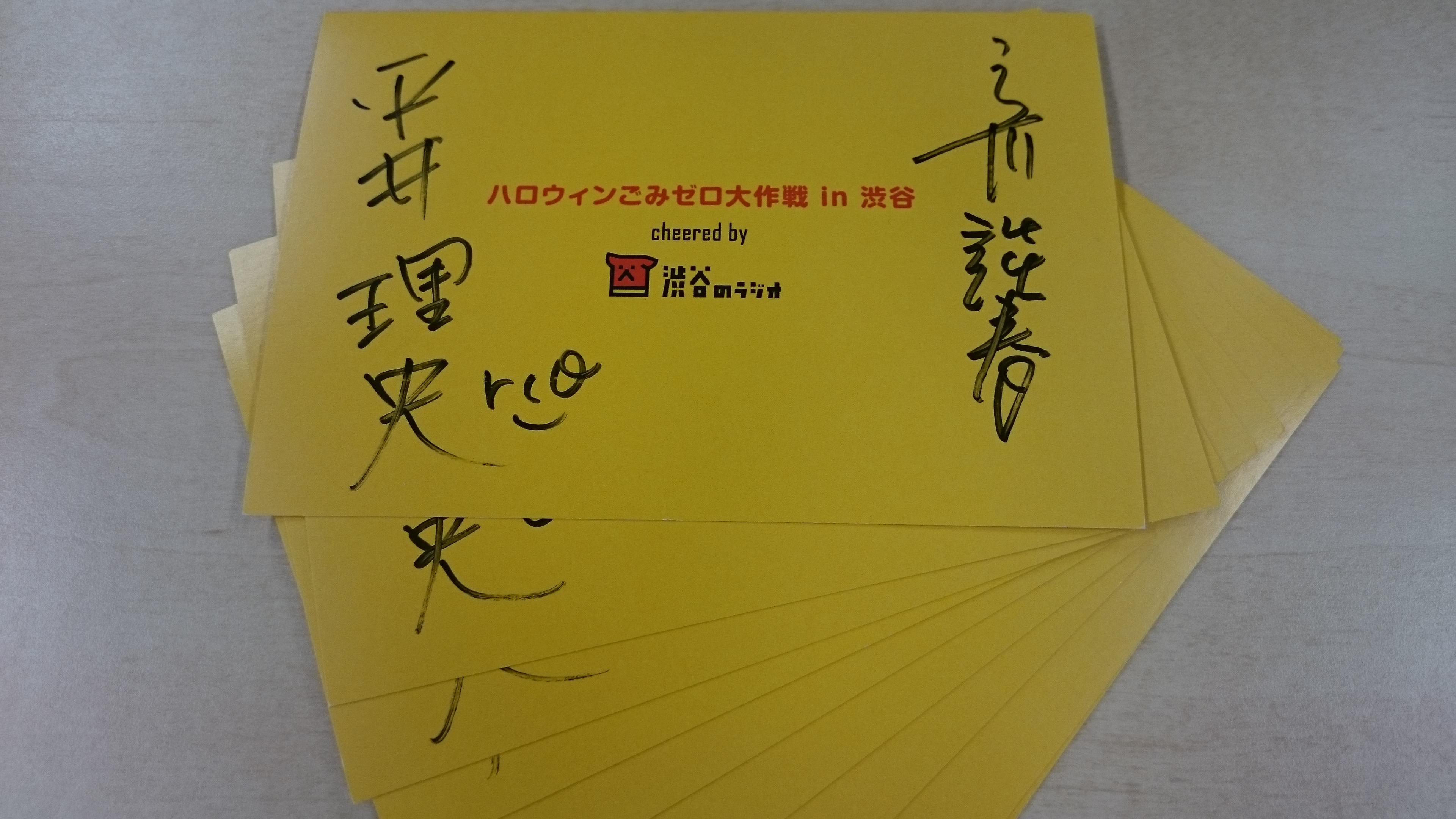 平井理央&立川談春.JPG width=