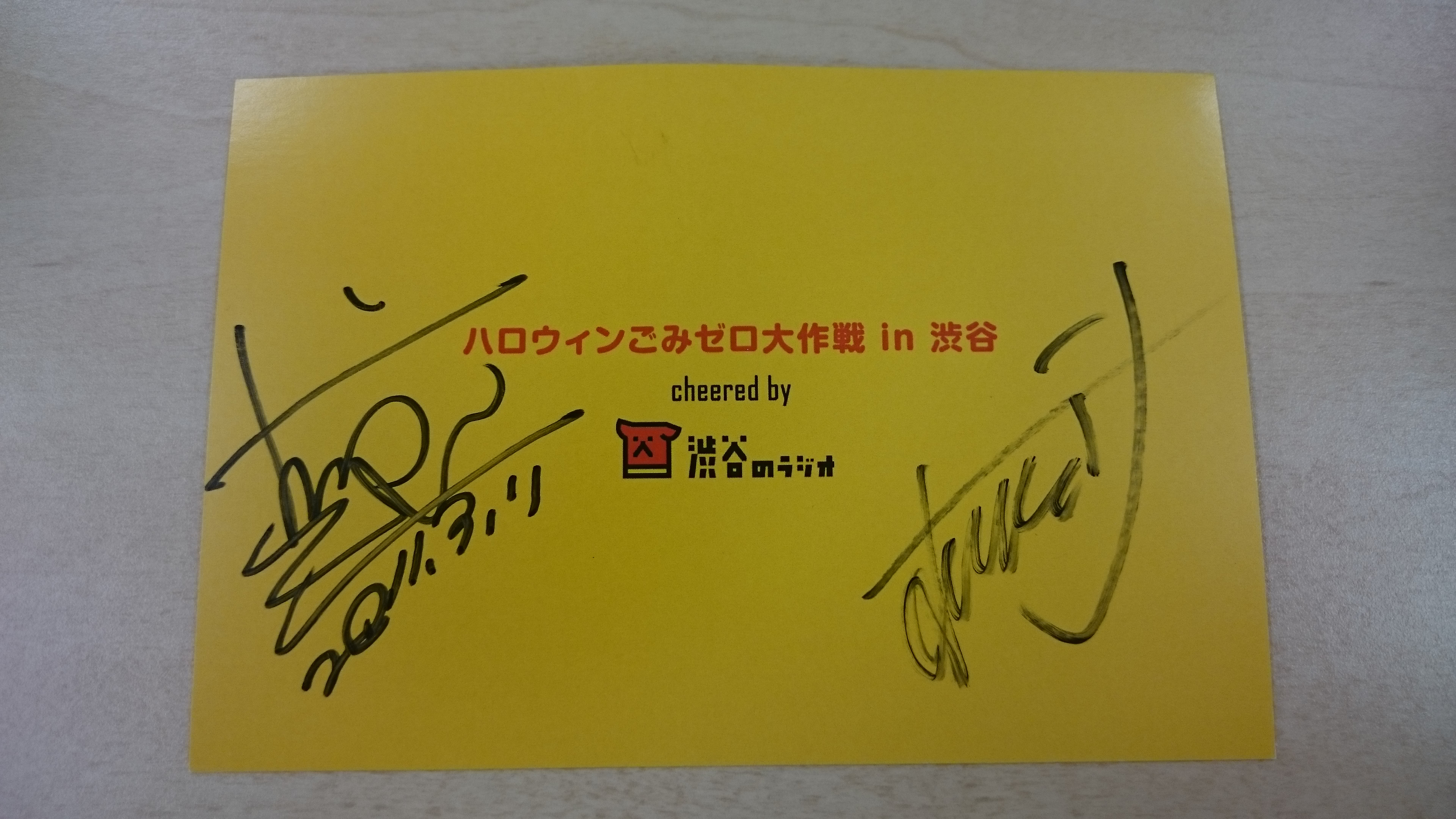TOSHI-LOW&ホリエアツシ.JPG width=