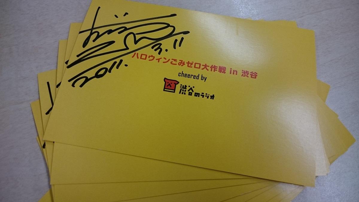 TOSHI-LOW.JPG