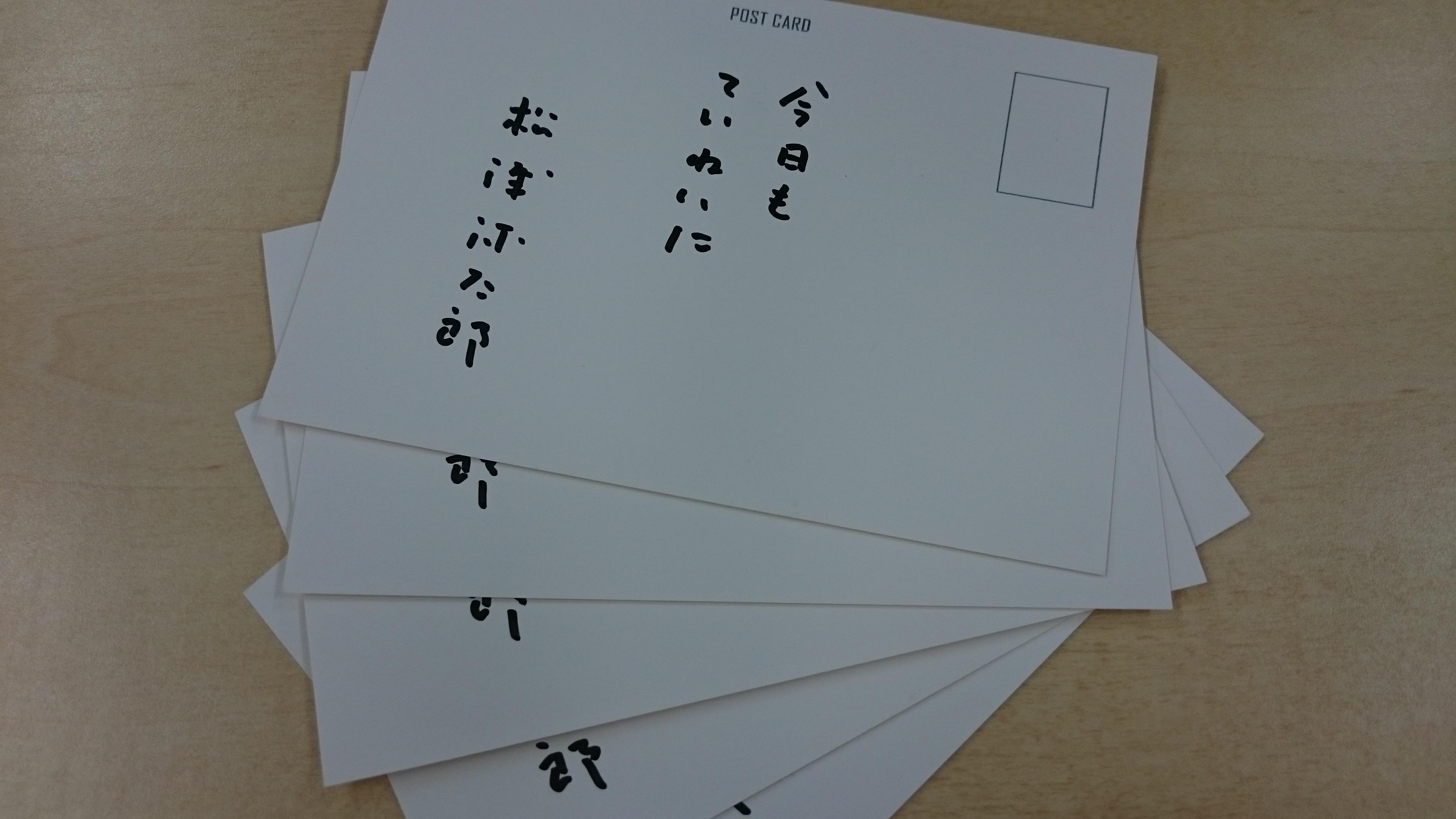 松浦弥太郎さん.JPG width=