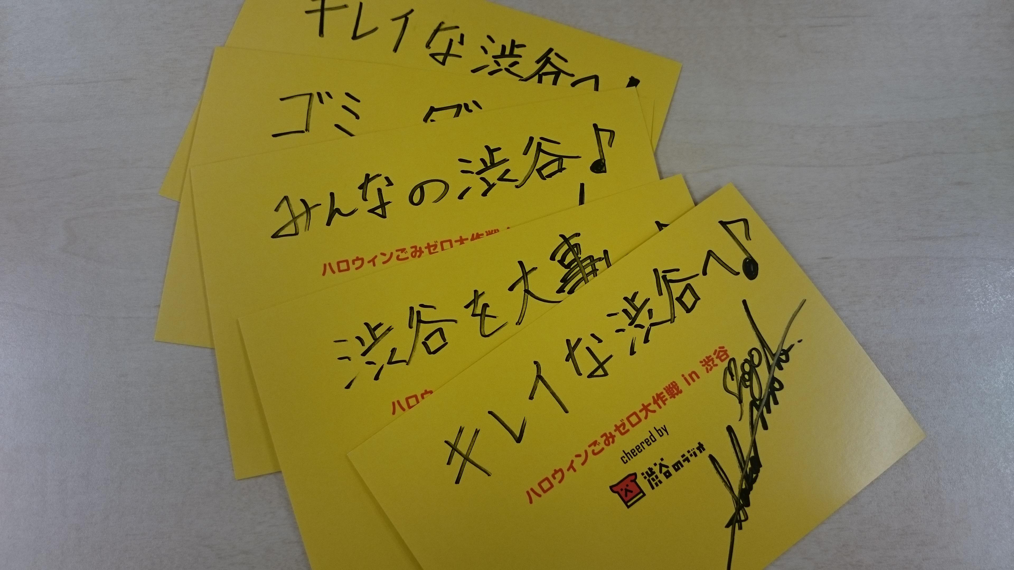 阪本奨悟.JPG width=