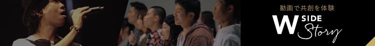 ハジ→「おやじ。」のミュージックビデオ制作プロジェクト