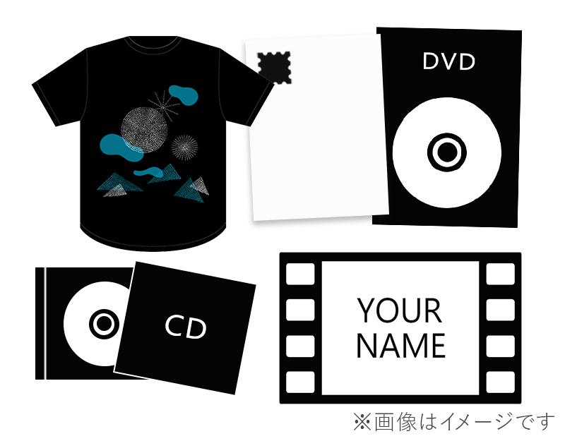 【9/7まで】Tシャツ付き応援プランの画像
