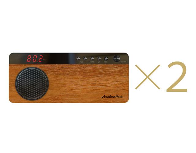 Amadana Music Radio×2台(5%OFF)の画像