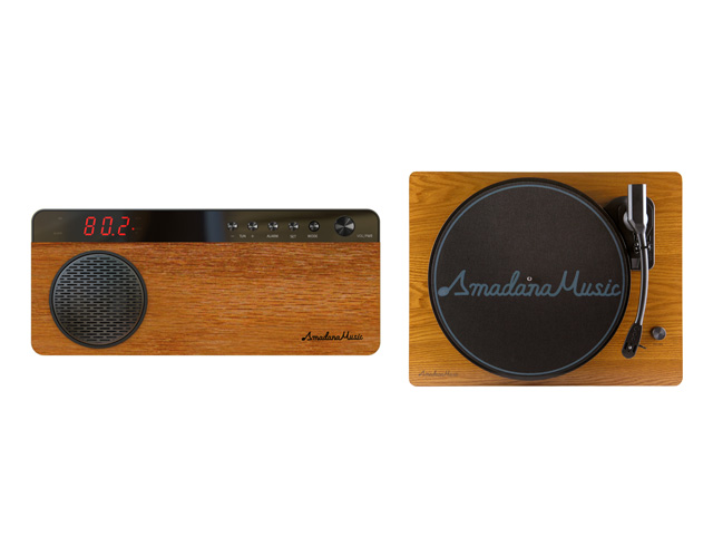 Amadana Music <SIBRECO> セットの画像