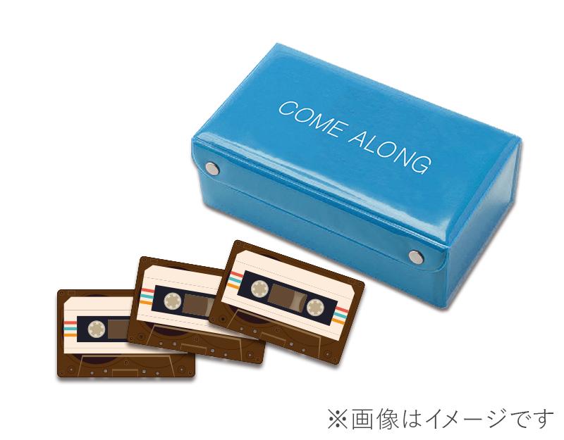 『COME ALONG』シリーズ1~3カセットテープBOX(ダウンロードコード付)の画像