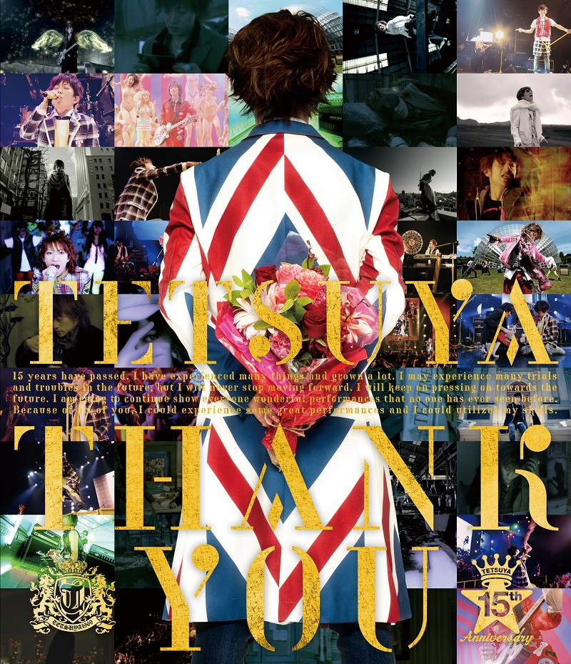 【Blu-ray】THANK YOU+WIZY限定 撮り下ろしPhotoBook 「THANK YOU」(集合写真撮影会:8/25公演)の画像