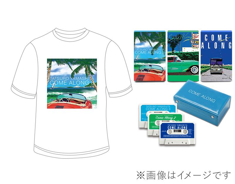 『COME ALONG』シリーズ1~3カセットテープBOX(ダウンロードコード付)+オリジナルプリントTシャツプランの画像