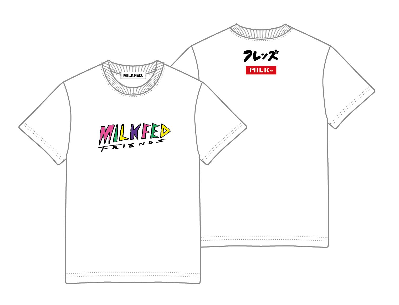 【配送商品】フレンズ × MILKFED. コラボTシャツ WHITE(XL)の画像