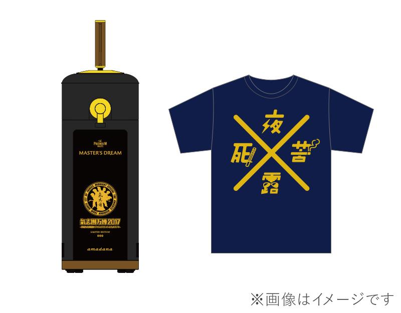 Tシャツ【L】セットの画像
