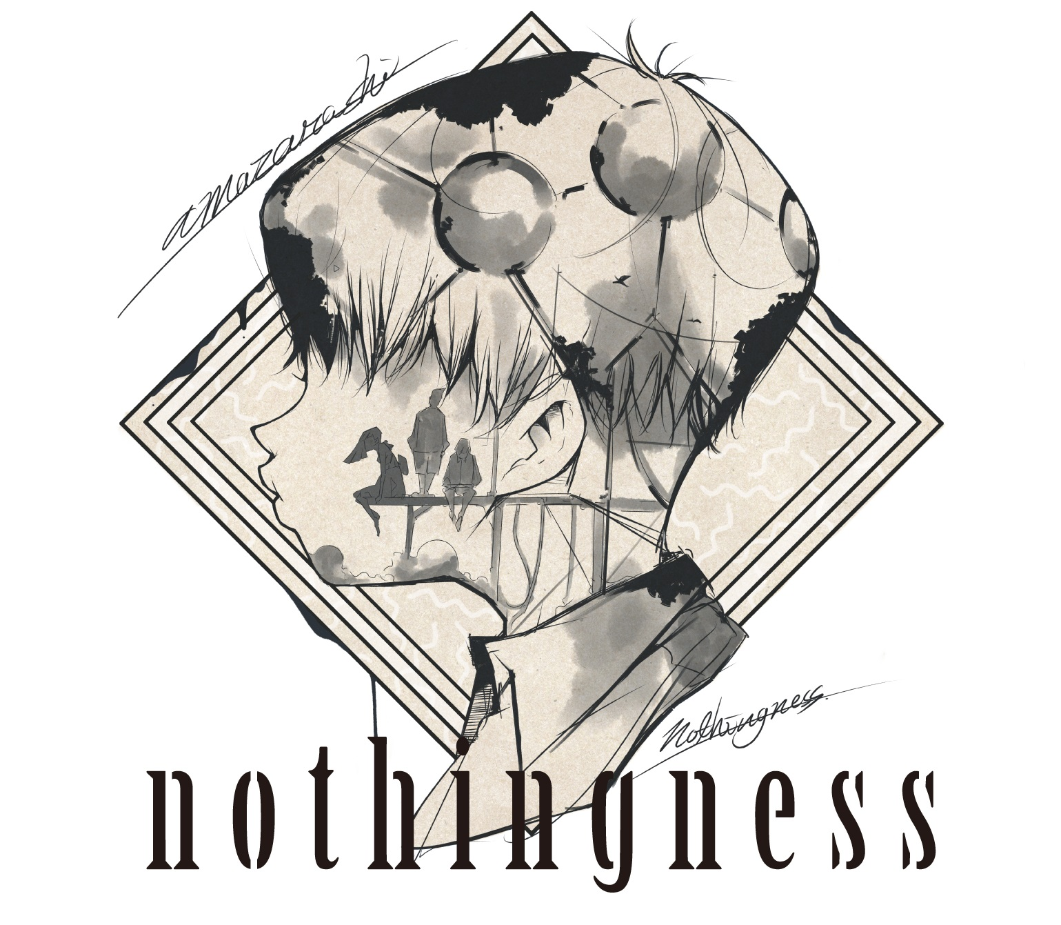 kyomubyo another story picture book -nothingness- ≪限定2,000冊シリアルナンバー入り≫の画像
