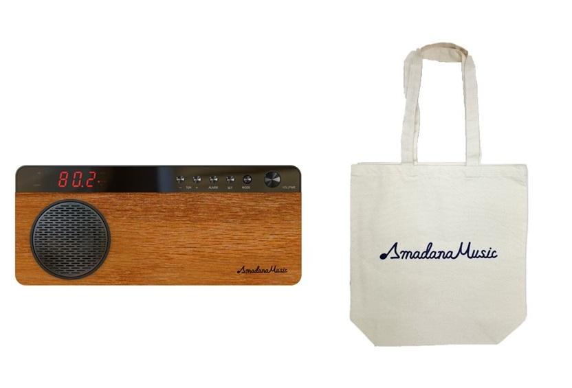 Amadana Musicトートバッグセットの画像