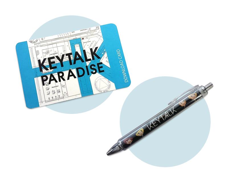 『PARADISE』ダウンロードカード+特製ボールペンの画像