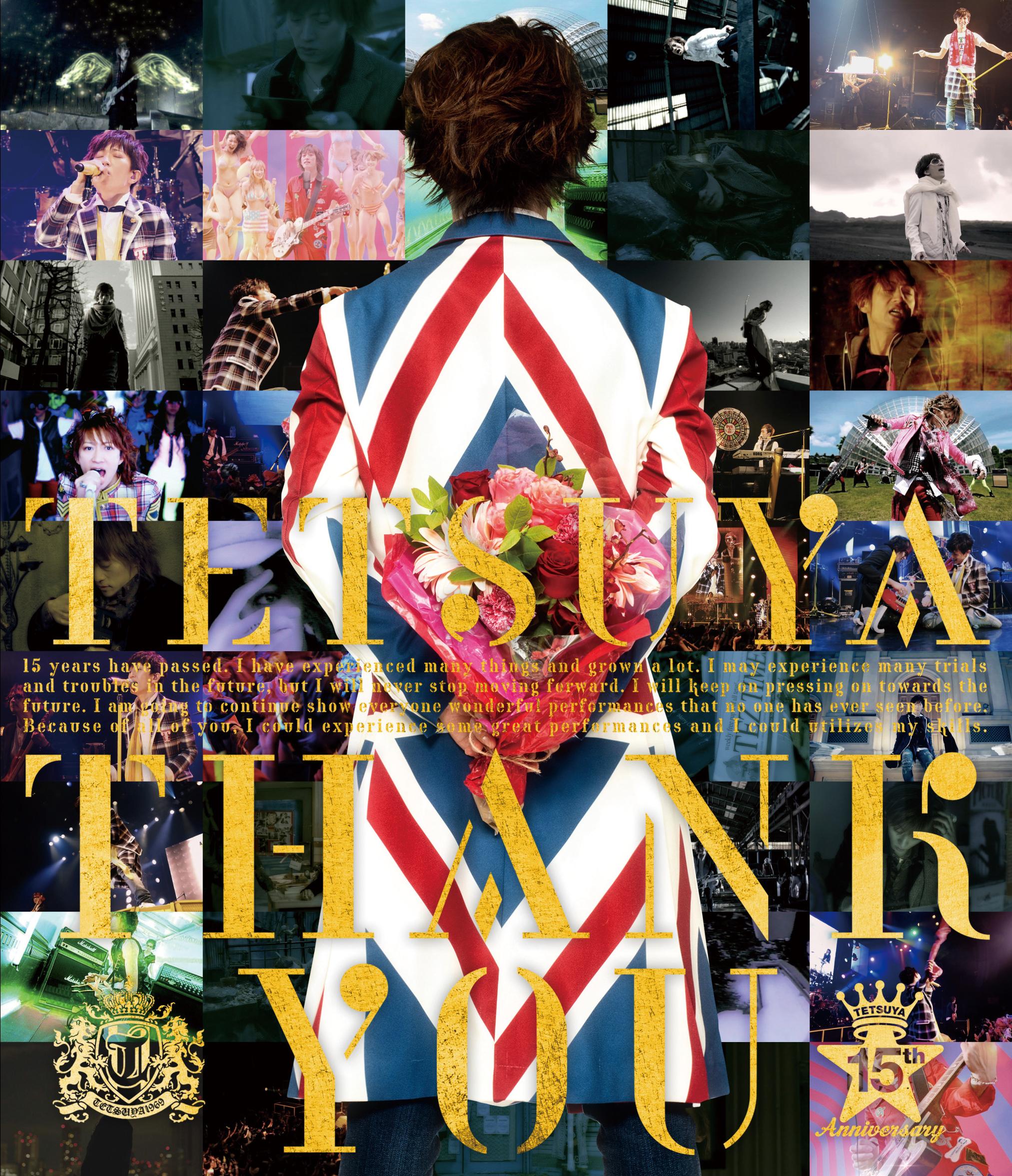 【Blu-ray】THANK YOU+WIZY限定 撮り下ろしPhotoBook 「THANK YOU」(集合写真撮影会:8/26公演)の画像