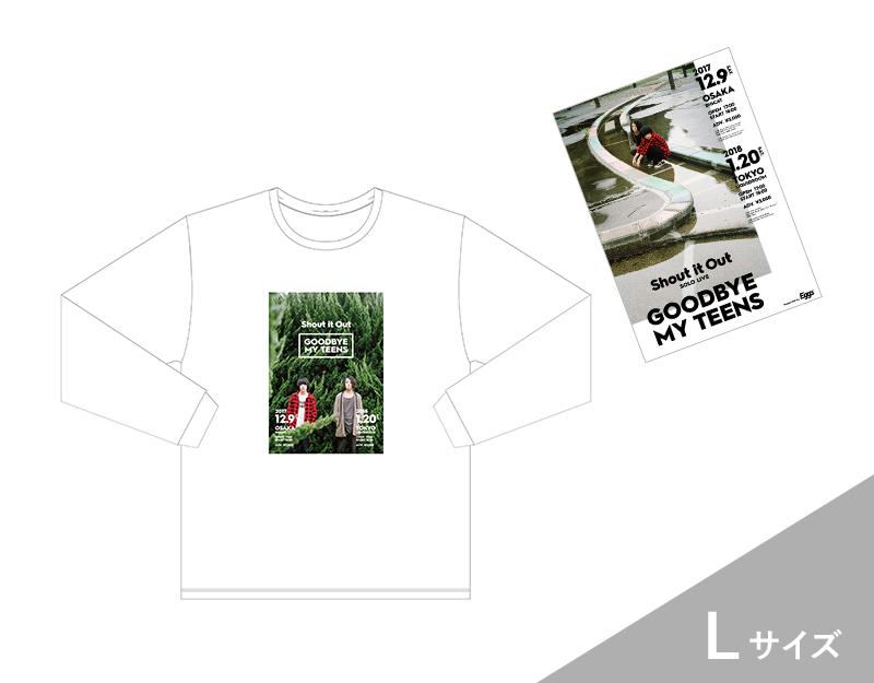【配送】スペシャルコラボTシャツ(Lサイズ)の画像