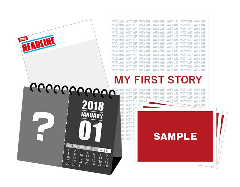 MFSオリジナル卓上カレンダー付『MFS HEADLINE』の画像
