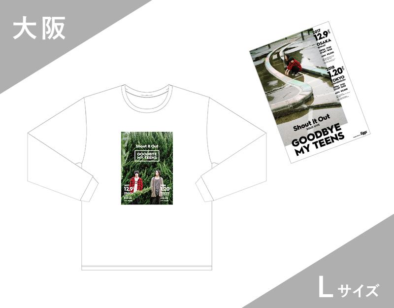 【12/3まで】[大阪受取]スペシャルコラボTシャツ(Lサイズ)の画像
