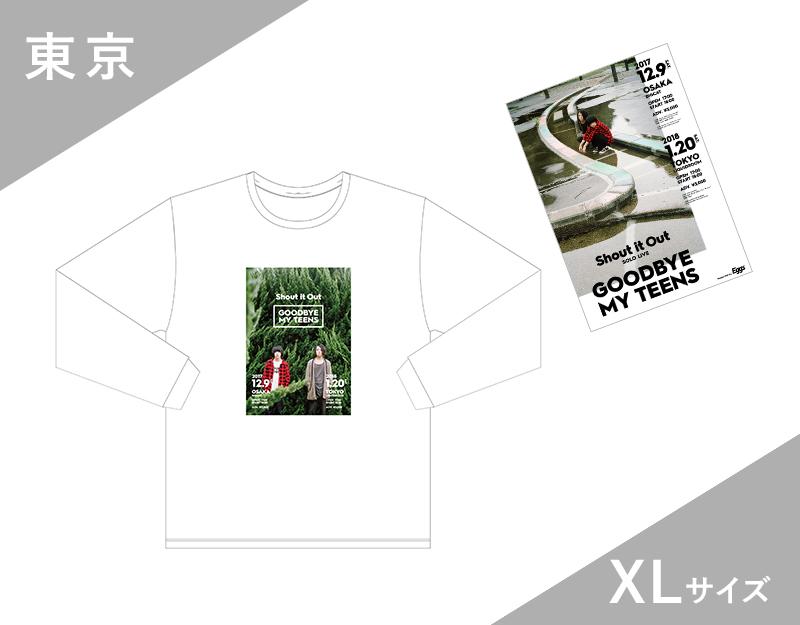 【1/14まで】[東京受取]スペシャルコラボTシャツ(XLサイズ)の画像