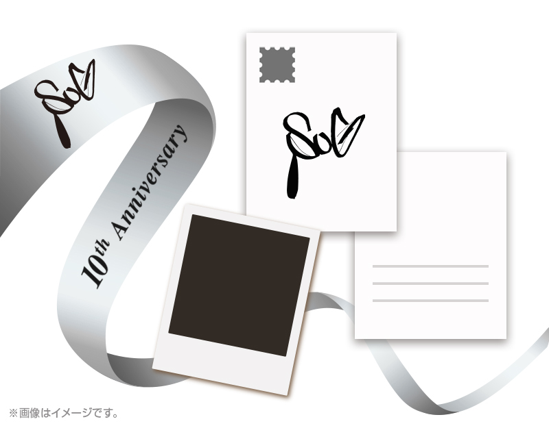 【メンバー撮影写真付】武道館記念パッケージ入り銀テープ プランの画像