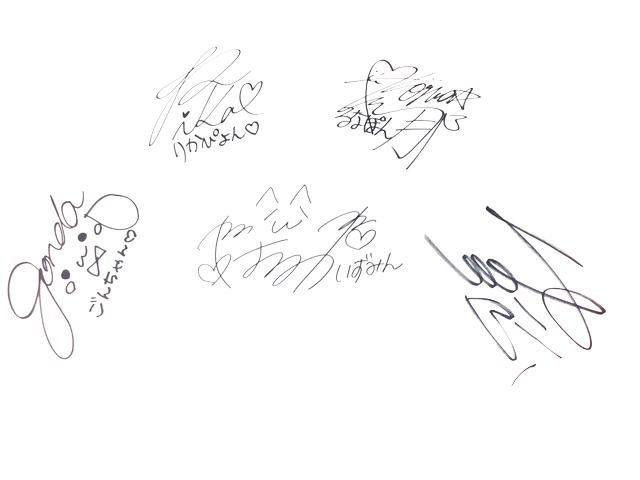 「Doll Memories~Best of Doll☆Elements~」(コンプリート盤)掲載直筆サイン(5枚)セットの画像