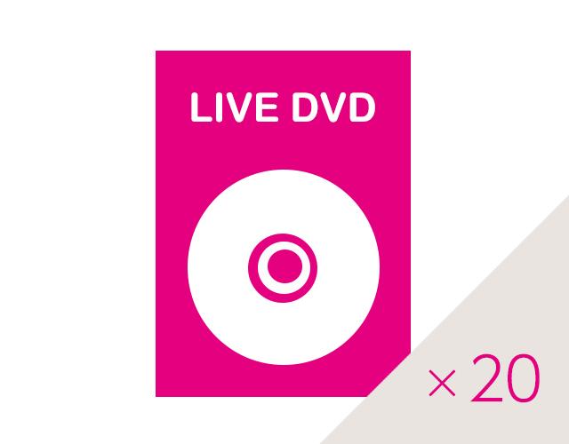 ライブDVD 20枚セットの画像