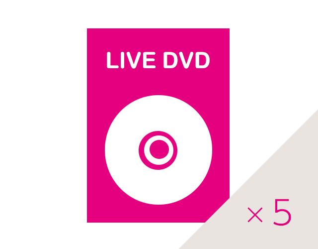 ライブDVD 5枚セットの画像