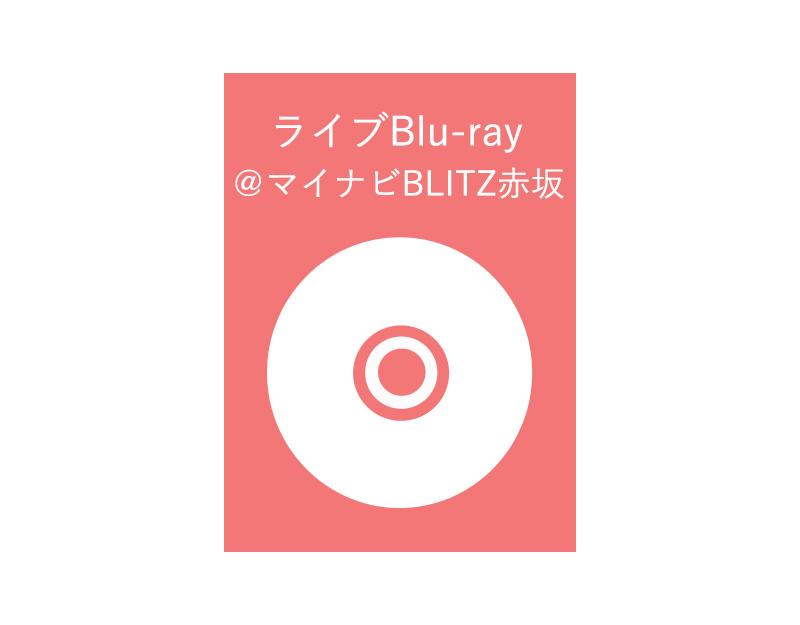 ライブBlu-ray