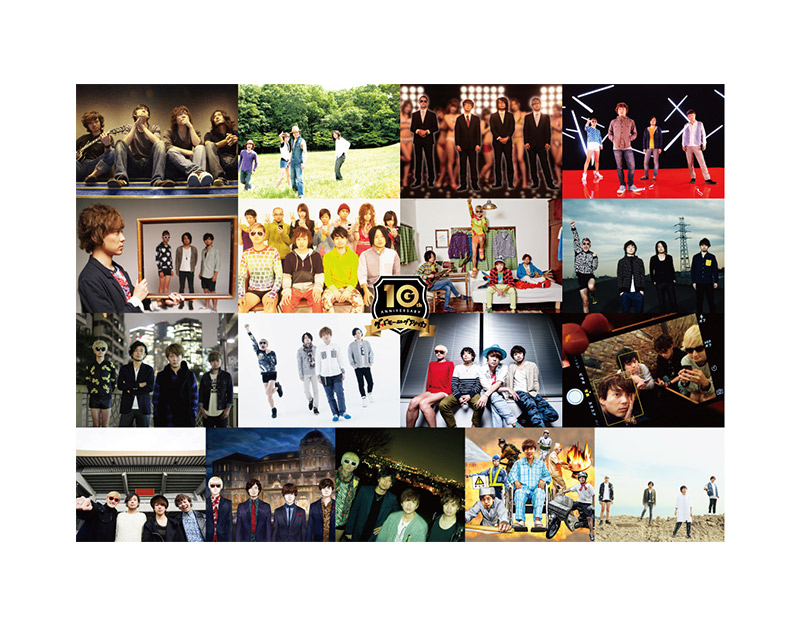 【WIZY限定】10周年記念ポスター