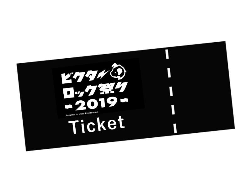 VIPチケット