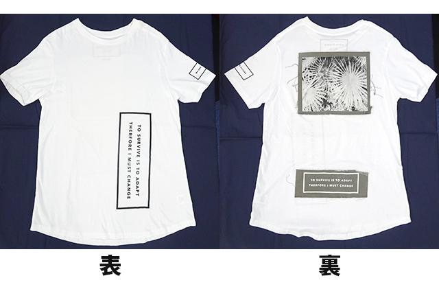 <渡辺>「zero」のMVで着用したTシャツ(サイン付き)