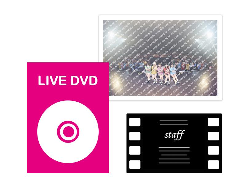 ライブDVD+記念写真+スタッフロールセット