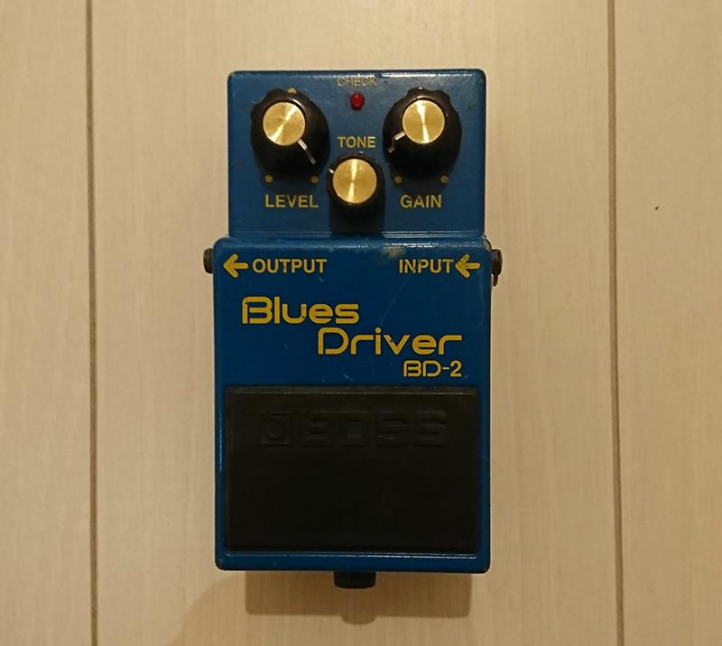 古賀隼斗 サイン入りエフェクター(BOSS BluesDriver BD-2)
