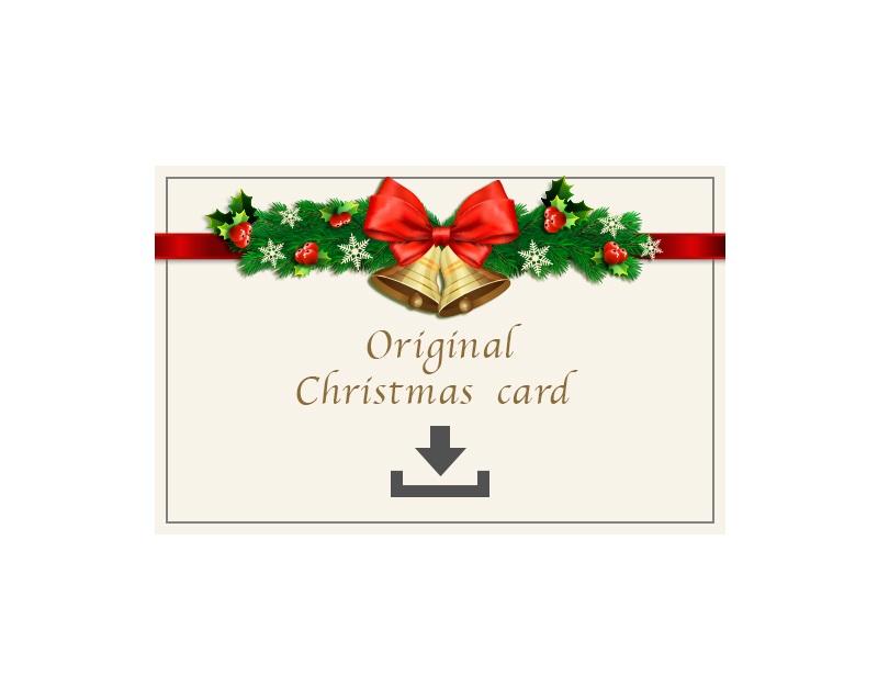 動画ダウンロードコード付きオリジナルクリスマスカード(注記消し).jpg