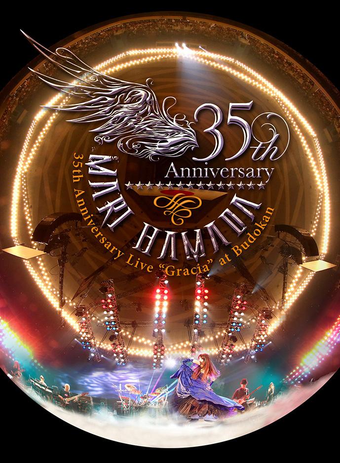 Mari Hamada 35th Anniversary Live