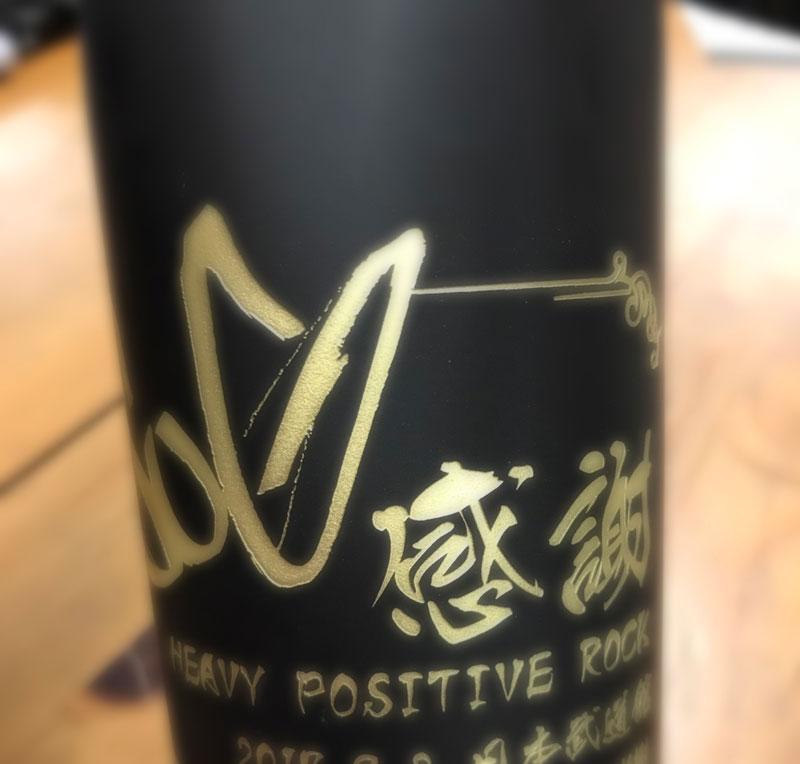 1_ぼかし_円状.jpg