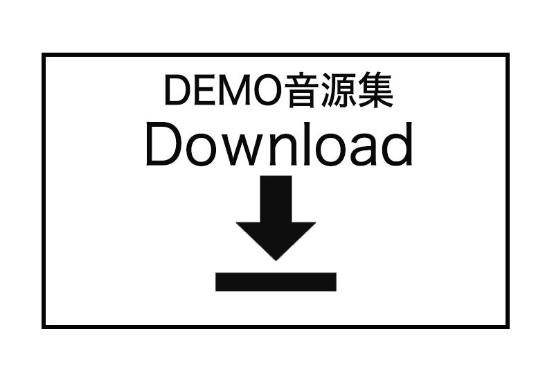 ダウンロードコード(DEMO).jpg