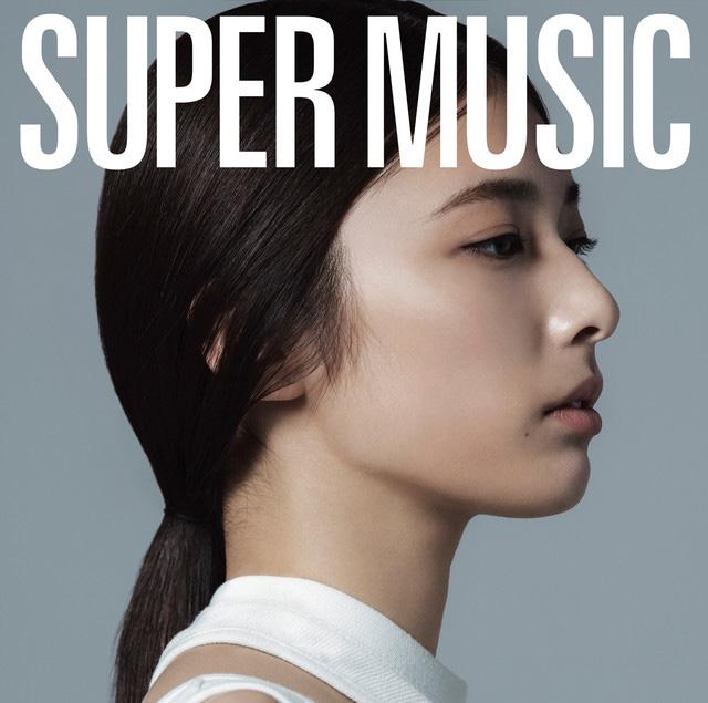 SUPER MUSIC 通常盤