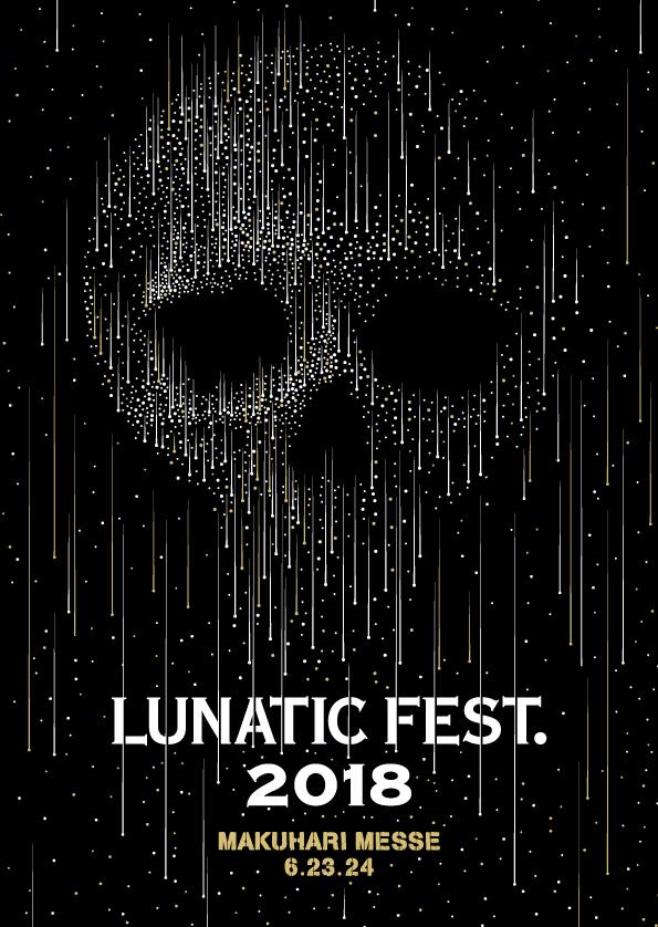 LUNATIC FES.2018