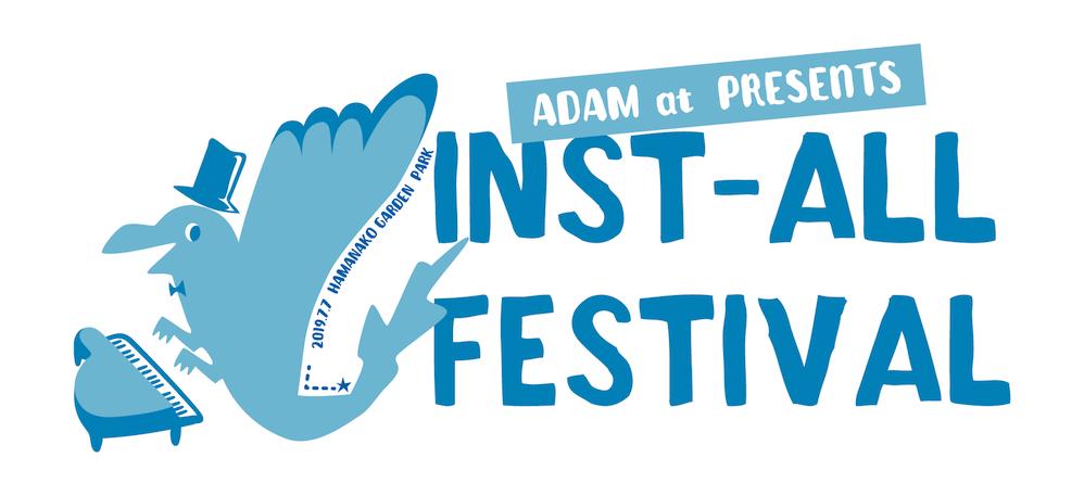 INST-ALL FESTIVAL2019