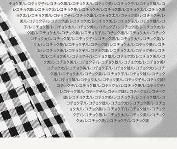 新聞ピックアップ.jpg