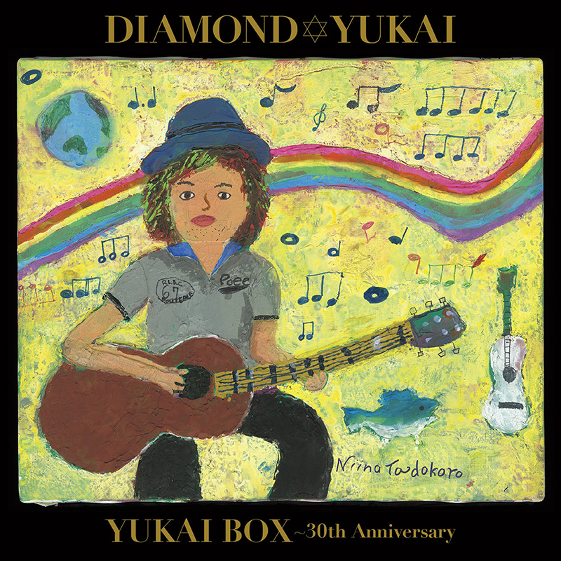 YUKAI BOX~30th Anniversary