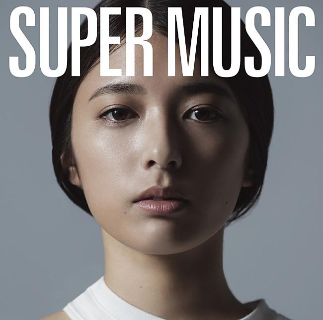 SUPER MUSIC 初回限定盤