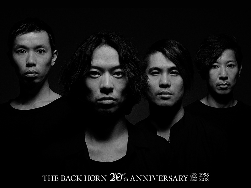 THE BACK HORN アーティスト写真