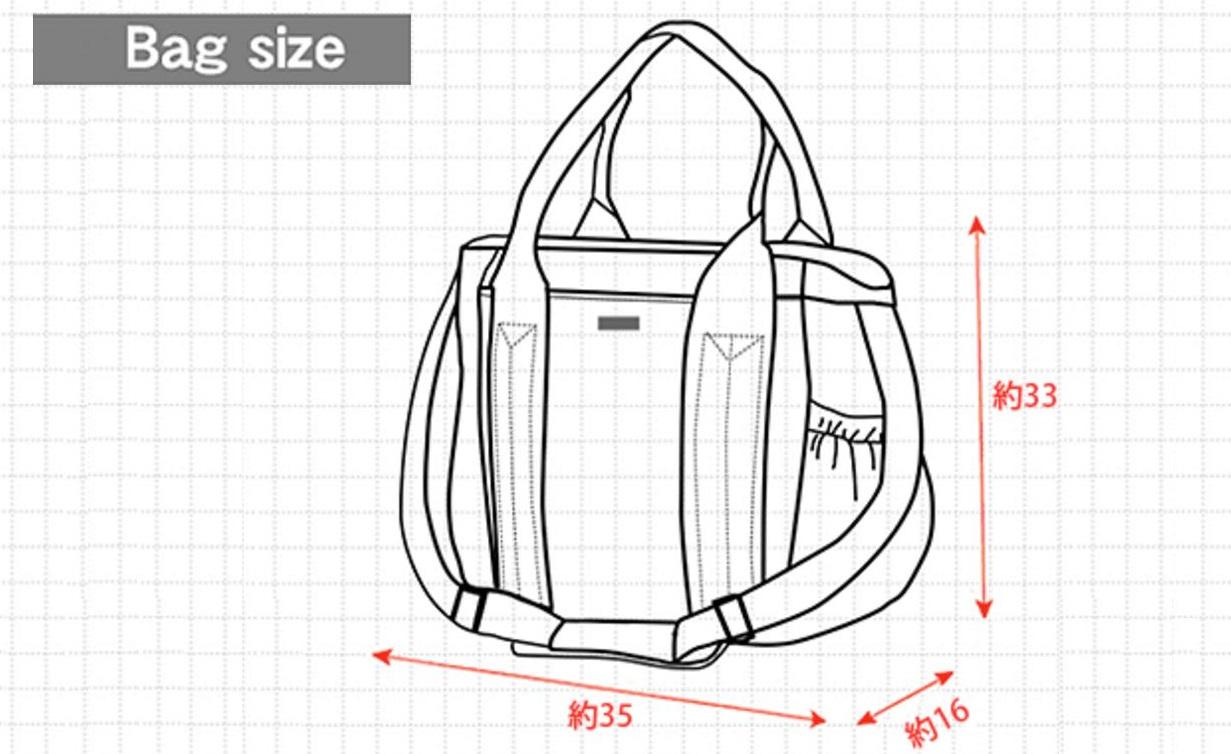 Bag Size.jpg