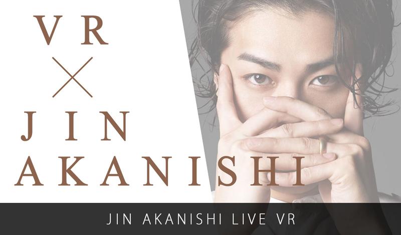 bn_jinakanishi.jpg