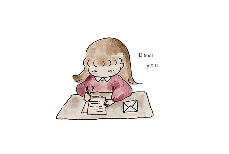 あなたのためだけに書く直筆お手紙