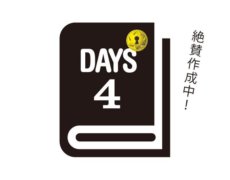 書籍『SCHOOL OF LOCK! DAYS4』