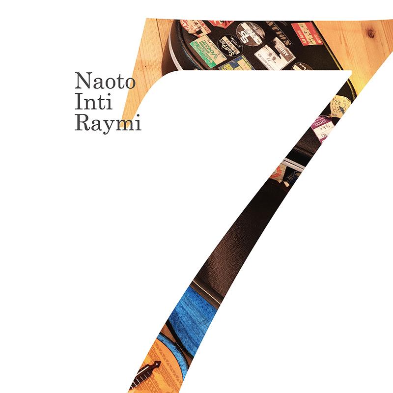 『7』初回限定盤