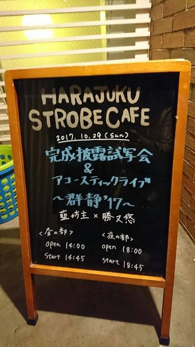 2東京看板_700.jpg